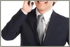 検索で使いやすい名簿